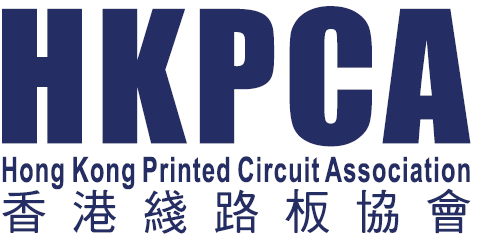 MPC at HKPCA from 4 to 6 December 2019 in Shenzen on booth N°1R48 !